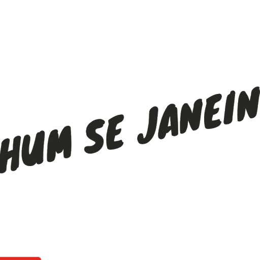 Profile picture of Hum Se Janein